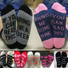 Humorous Socks If You Can Read This Bring Me Wine Jacquard Cotton Socks Funny Winter Casual Women Men Socks For Beer Wine Lovers(China)