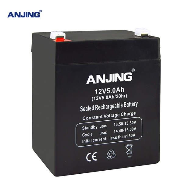 12v 5ah Battery 12v5ah For Backup