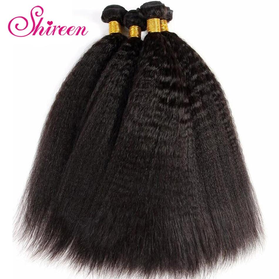 Shireen Brazilian Hair Kinky Straight Human Hair Weave Bundles 3 Bundles Straight Hair Coarse Yaki Hair Weaving Extension