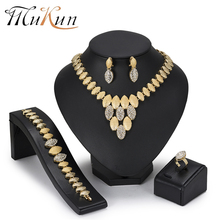 hot deal buy mukun african beads dubai jewelry set gold color nigeria jewelry sets women turkish costume jewelry fashion 2018 new arrivals