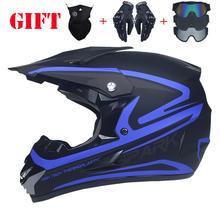DOT утверждения Высококачественная брендовая одежда Мотоциклетный Шлем Гонки ATV Мотокросс Шлемы Для мужчин и Для женщин внедорожных Capacete крест шлем