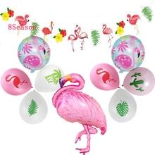 8SEASON Flamingo Pineapple Leaf Confetti Latex Balloons For Hawaiian Tropical Summer Foil Jungle Party Favors Supplies