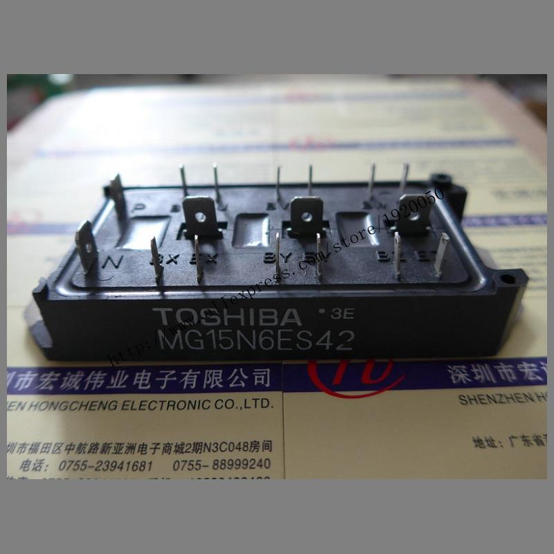 MG15N6ES42 module Special supply Welcome to order ! pd25016a module special supply welcome to order