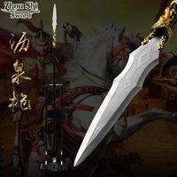 Китайский боевой меч Тай Чи 18 длинных оружия Lei Quan пистолет Hong Ying пистолет съемные копье ремесла