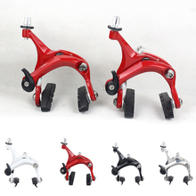 Wholesale Fixed Gear Road Bike Foldable Bicycle Caliper Brake Cycling Front Rear Brake C-type Brake Clip Bicycle Brake Accessories 4Color