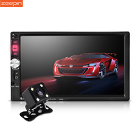7 Inch Touch Screen In Dash 2 Din Car Radio Bluetooth USB SD MP3 Auto Player