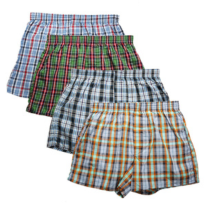 High Quality Brand 4-Pack Men's Boxer Shorts Woven Cotton 100% Classic Plaid Combed Male Underpant Loose Breathable Oversize(China)