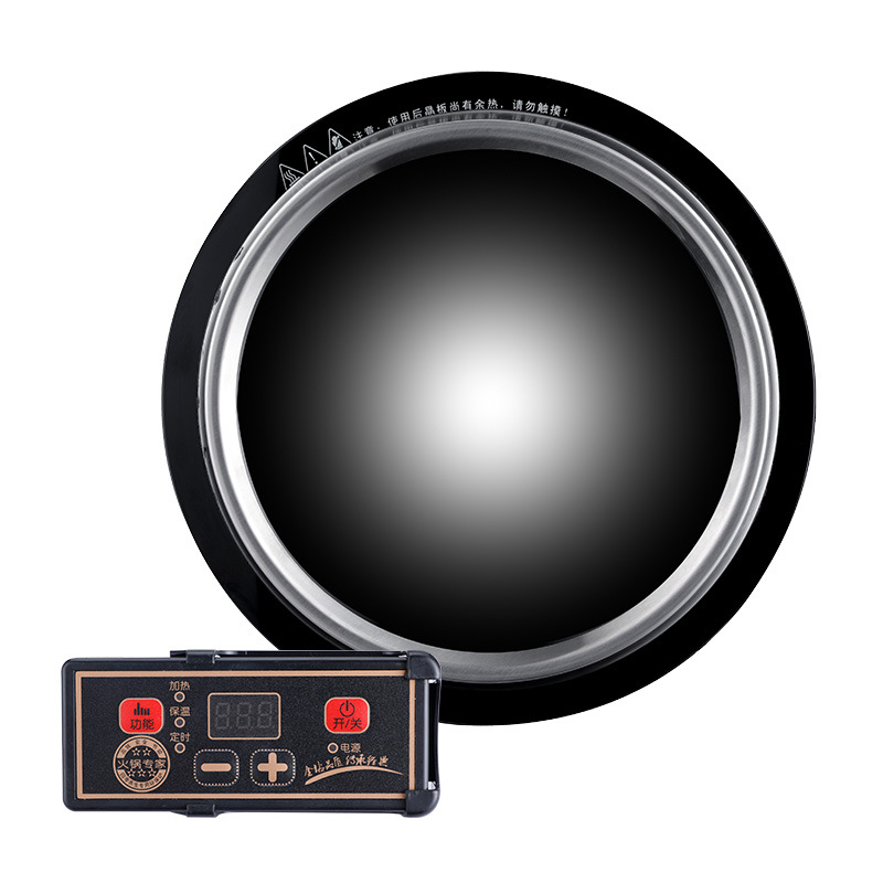 Electric Circular Induction Cooker 3000W Hotpot Restaurant Embedded Round Concave Waterproof Electromagnetic Oven CookersElectric Circular Induction Cooker 3000W Hotpot Restaurant Embedded Round Concave Waterproof Electromagnetic Oven Cookers