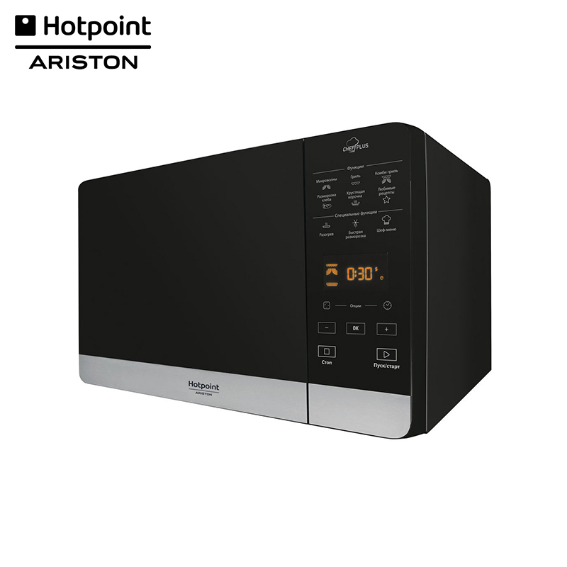 Microwave oven Hotpoint MWHA 27321 B microwave oven hotpoint mwha 27343 b