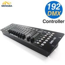 最新 192 dmx コントローラー dj 機器 dmx 512 コンソール舞台照明 led パー移動ヘッドスポットライト dj controlle