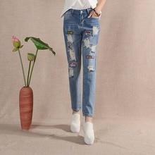 Бесплатная доставка Вышивка аппликация отверстие джинсы женский лето bf свободные плюс размер голеностопного длина женские джинсы