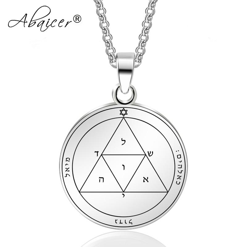 Abaicer-Terceira Chave De Salomão Pentagrama De Marte Colar Pingente de Aço Inoxidável Selos Dos Sete Arcanjos