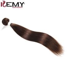 KEMY HAIR Medium Brown 4# Non-remy Straight Human Hair Bundles 1Pcs Pre-Colored 100% Brazilian Hair Weave Bundles Free Shipping