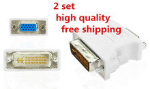 High Quality 2 Pcs DVI To VGA DVI-I 24+5 Male to VGA Female Video Converter Adapter Connector