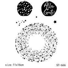 цена на AZSG Radiant circle Clear Stamps/Silicone Transparent Seals for DIY scrapbooking Card Making 11*16cm
