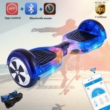 Maoboos ХОВЕРБОРДА приложение электрический самокат Самостоятельная Баланс высокое качество наведите доски oxboard за бортом скейтборд Smart самокатов