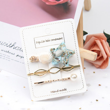 ncmama 3Pcs/set Fashion Shell Hair Clips for Women Korean Hairpins Set Cute Hairgrips Girls Barrettes Accessories