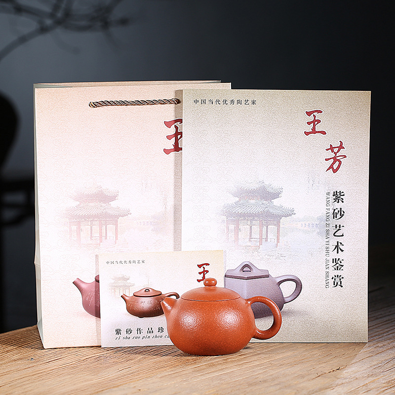 Yixing recommended quality goods famous handmade works of run of mine ore mud zhu xi shi pot of kung fu tea tea setYixing recommended quality goods famous handmade works of run of mine ore mud zhu xi shi pot of kung fu tea tea set