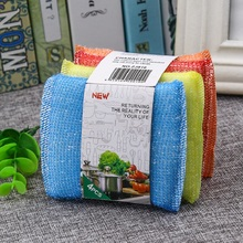 4pcs/lot Household Glass Window Cleaning Cloth Kitchen Absorbent Dishcloth Rags Washing Towel