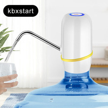 New Electric Water pump Mini Dispenser Smart Wireless Pump Automatic USB Charging Home Outdoor