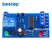 Water Tank Water Level Automatic Control Liquid Level Automatic Controller Electronic