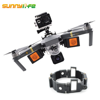 For DJI Mavic Pro Drone Gimbal Camera Mount Multifunction Fixed Bracket LED Light Buckle Holder For DJI Mavic Pro Accessories 4