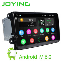 "JOYING 9"" touch screen Android 6.0 car radio Audio Stereo for Skoda Octivia Rapid GPS player head unit for VW POLO GOLF PASSAT"