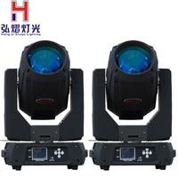2pcs/lot new product Pro stage sharpy 350w 17r beam spot wash 350w moving head light