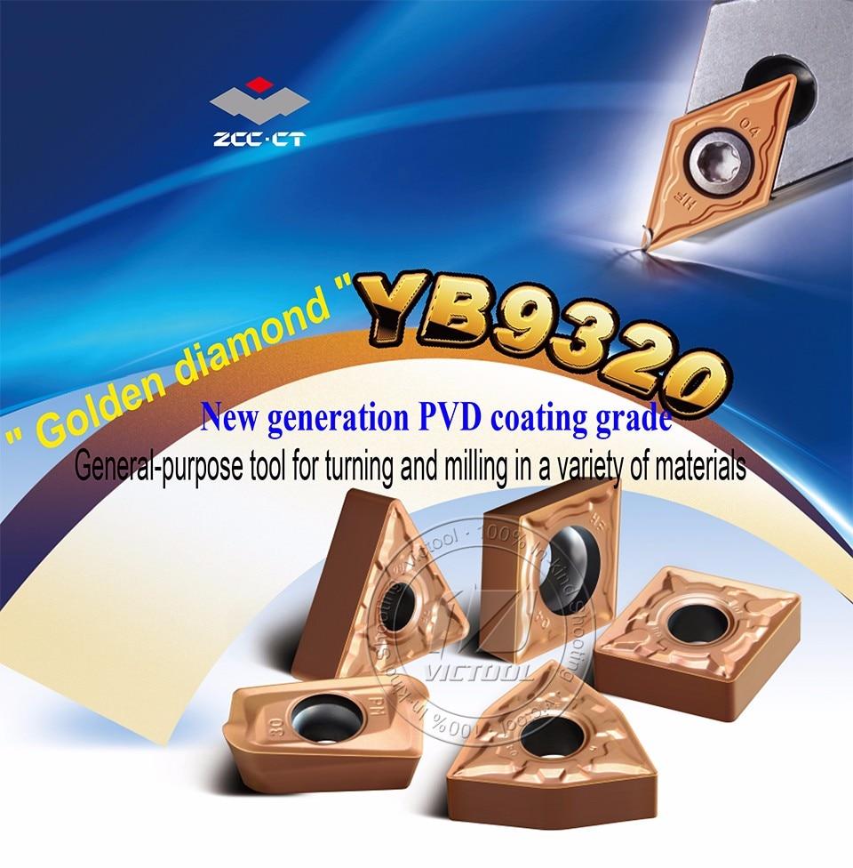 SNMG120408-ADF yb9320 para o tipo de aço