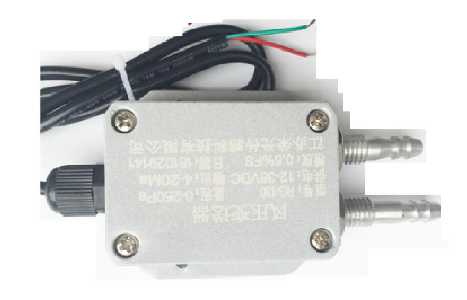 0-10KPA Pressure transmitter differential sensor 4-20mA Two-wire current output fan duct vacuum furnace набор сверел bosch robust line по дереву 8шт 2607010533