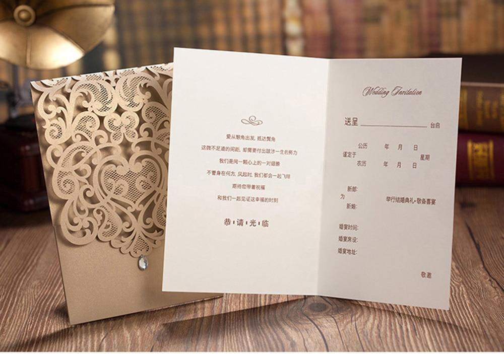 WISHMADE bijelo zlato laserski rez vjenčanja pozivnice Elegantan - Za blagdane i zabave - Foto 5