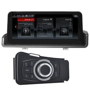 Vehicle GPS Navigation for BMW