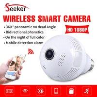 Free Shipping HD Wireless Wifi 1080P Fisheye LED Light Bulb Camera IP Smart Phone View Motion