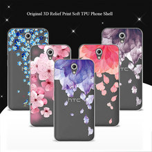 Cover Case For HTC Desire 620 620G g620 5 inch 3D Relief Flower Bird Lace Soft TPU Phone Cases Coque For HTC 620 820 Mini Funda