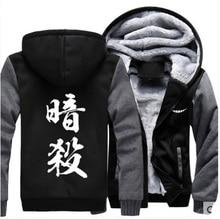 2016 New Casual Winter Assassination Classroom Jackets Coats Anime Ansatsu Kyoushitsu Hoodies Men Thicken Sweatshirts