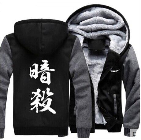 2016 New Casual Winter Assassination Classroom font b Jackets b font Coats Anime Ansatsu Kyoushitsu Hoodies