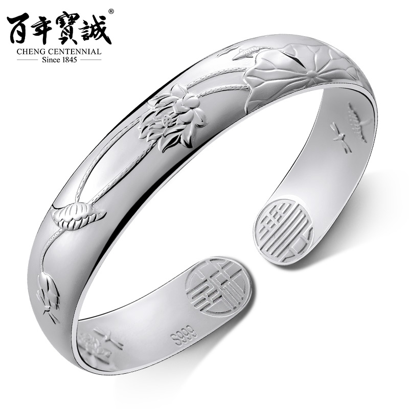 Cheng Centennial Exclusive design 999 Sterling silver bracelet Flower pattern Chinese style design For female To send mother