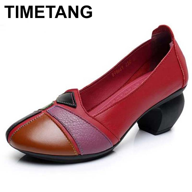 TIMETANG Spring and Autumn spell color Genuine leather retro women shoes high heels national style Crude heel anti-skid C298 spring autumn national style crude heel high heels genuine leather large size women shoes anti skid elderly shoes pumps obuv