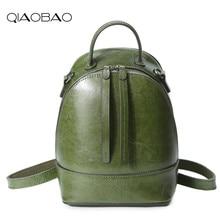 Qiaobao 100% натуральная кожа рюкзак сумка женская Повседневная модная коровьей рюкзак для девочек-подростков школа Дорожные Сумки