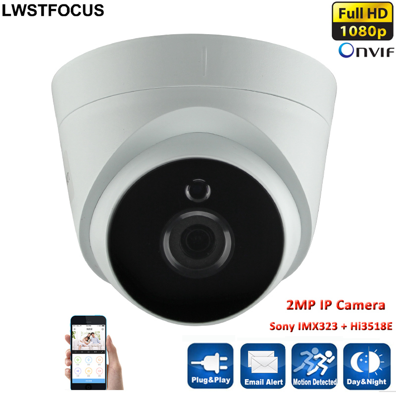 ФОТО 2.8mm Lens POE Built-in Sony IMX 323 sensor Full-HD 1080P 2MP low illumination IP Camera IR 20M Night Vision surveillance Camera