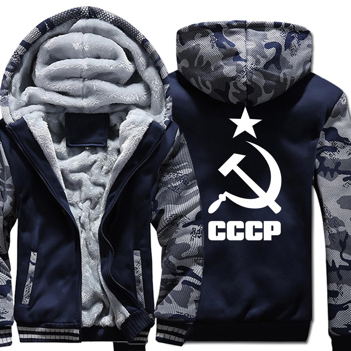Men Sportswear 2019 Hot Printed Fleece Hoody USSR Soviet Union KGB Men Sweatshirt Hoodies Harajuku Tracksuits For Men Clothing