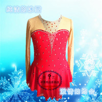 Figure Skating Dress Women's Girls' Ice Skating Dress Red girl cute style Raindrop pattern water drill decoration