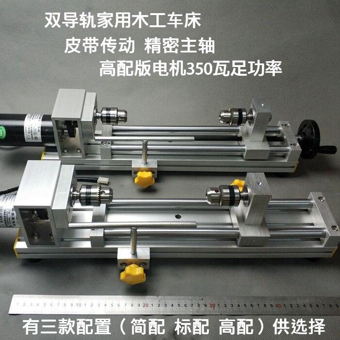 Haushalt micro drehmaschinen Perlen maschine polieren und polieren bead ball mini multi-funktion maschine werkzeug holzbearbeitung float bett