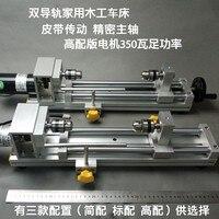 Household micro lathes Beads machine polishing and polishing bead ball mini multi function machine tool woodworking float bed