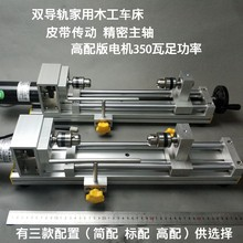 Household micro lathes Beads machine polishing and bead ball mini multi-function tool woodworking float bed