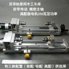 Máquina de pulido de cuentas de micro tornos para el hogar y Bola de grano pulido mini máquina multifunción herramienta de carpintería cama flotante