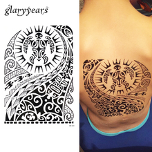 Disposable 1pc Fake Black Decal Tatoo HB523 Women Men Classic Symbol Totem Body Art Temporary Back Tattoo Sticker Design Holiday