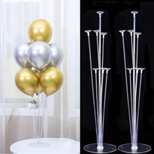 2set Latex Balloon Holder Balloons Stand Column Metallic Baby Shower Kids Birthday Party Wedding Decoration Supplies