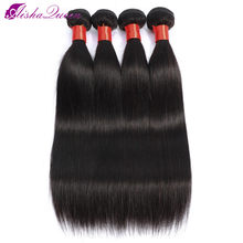 Aisha Queen Brazilian Hair Weave Bundles 4 Pcs/Lot 100% Straight Human Hair Bundles 8-26inch Natural Color Can be Dyed(China)