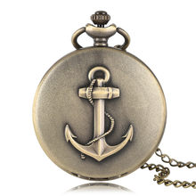 Bronze Anchor Design Pirate Theme Pocket Watch Necklace Chain Men Women Full Hunter Roman Number Dial with Pendant Gift for Kids(China)